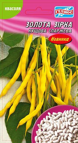 Семена фасоли вьющаяся спаржевая Золотая звезда 15 шт., фото 2