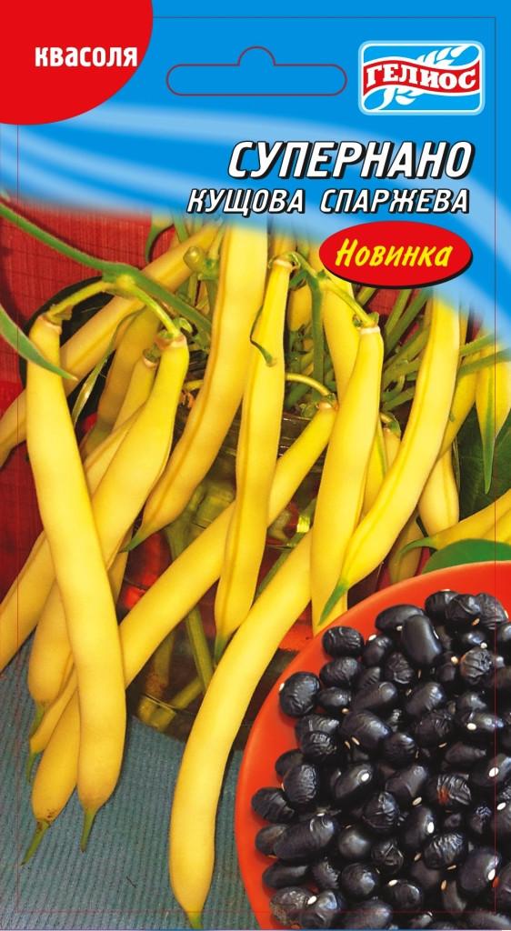 Семена фасоли кустовая спаржевая Супернано 10 шт.