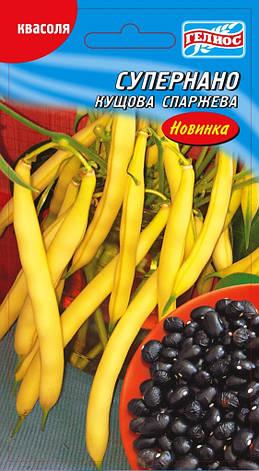 Семена фасоли кустовая спаржевая Супернано 10 шт., фото 2