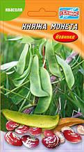 Семена фасоли вьющаяся зерновая Княжеская монета 10 г