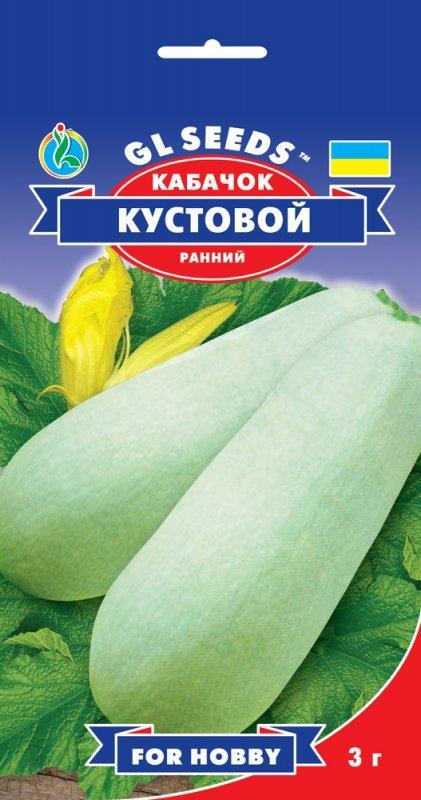 Кабачок Кустовой