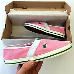 """Слипоны Lacoste """"Pink"""""""