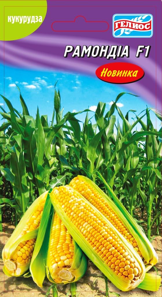 Семена кукурузы сахарной  Рамондия F1 10 г