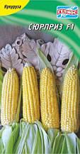 Семена кукурузы сахарной Сюрприз F1 10 г
