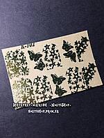 Фотодизайн фольгированный -цвет золото К-102