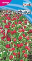 Семена Жминды (Шпинат земляничный) 0,1 г