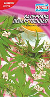 Семена Валерианы лекарственной Левада 0,1 г