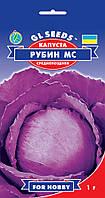 Капуста краснокачанная Рубин MC