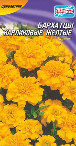 Бархатцы Карликовые желтые 50 шт., фото 2