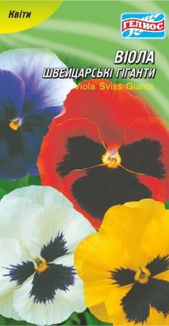 Виола Швейцарские гиганты 30 шт., фото 2