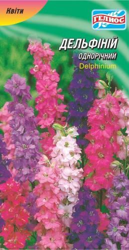 Дельфиниум однолетний смесь 0,2 г