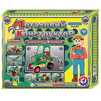 "Конструктор металлический 1936 ""Фермерська техніка"" (Y)"