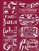 Скетчбук. Искусство красивого письма (темно-красный)