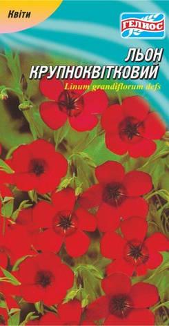 Лен крупноцветный красный 0,25 г, фото 2