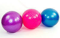 Мяч для фитнеса (фитбол) массажный 65см