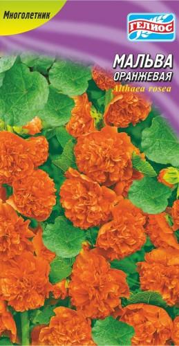 Мальва махровая оранжевая 0,1 г