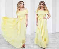 Платье летнее лимонного цвета для полных женщин