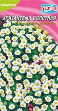 Хризантема болотная 0,2 г