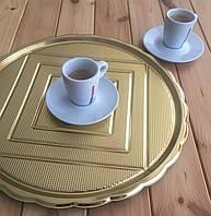 Поднос МЕДОРО пластик, круглий золото 36 см