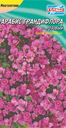 Арабис розовый 0,05 г