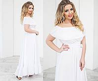 Шикарное белое длинное платье для полных женщин