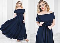Красивое платье с опущенными плечами больших размеров