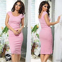 Платье в рубчик 46