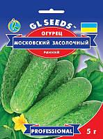 Огурец Московский Засолочный 5 грамм - для консервации