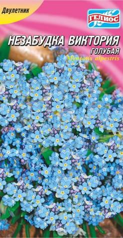 Незабудка Виктория голубая 0,05 г, фото 2