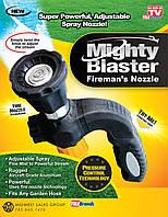 Насадка для шланга Mighty Blaster