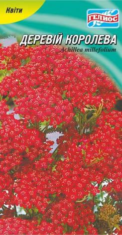 Тысячелистник красный 0,1 г, фото 2
