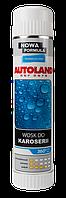 Воск для кузова Autoland 400мл
