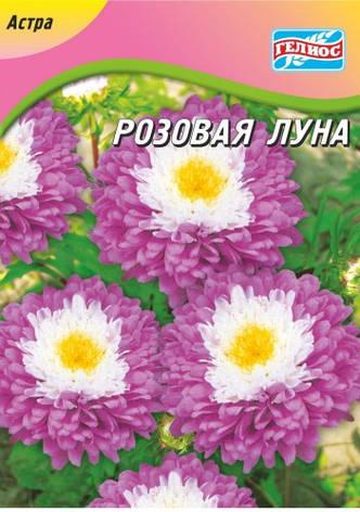 Астра Розовая луна70 шт., фото 2