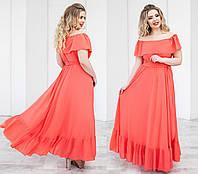 Шикарное длинное платье для полных женщин тренд 2017