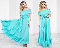 Длинное однотонное платье красивого ментолового цвета больших размеров