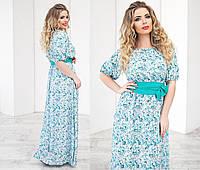 Бирюзовое длинное платье в цветы