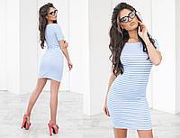 Модное приталенное платье на лето