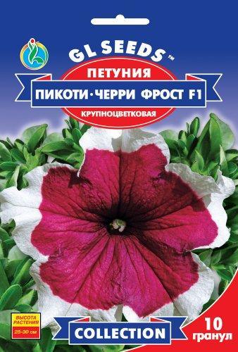 Петуния Пикоти-Черри Фрост F1 крупноцветковая