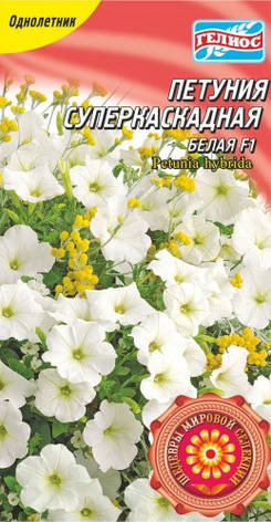 Петуния суперкаскадная белая F1 10 драже, фото 2