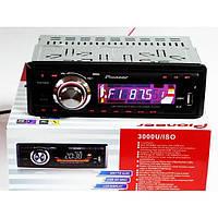Автомагнитола Pioneer 3000U (USB MP3 FM SD)+ПУЛЬТ