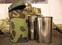 Набор стаканов военный (туристический)