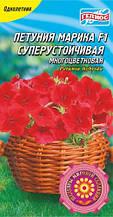 Петуния многоцветковая суперстойкая Марика F1 10 драже