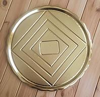 Поднос МЕДОРО пластик, круглий золото 38 см