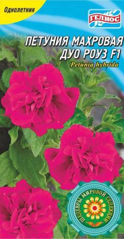 Петуния махровая Дуо розовая Роуз F1 10 драже, фото 2