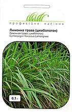 Семена Лимонной травы (цимбопогон)