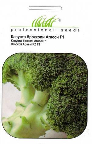 Семена капусты брокколи Агасси 20 шт., фото 2