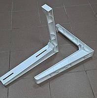Кронштейн для кондиционера К-2 полиамидный (Италия)
