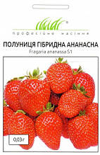 Семена клубники Ананасная зимостойкая 0,03 г