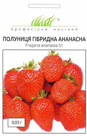 Семена клубники Ананасная зимостойкая 0,03 г, фото 2