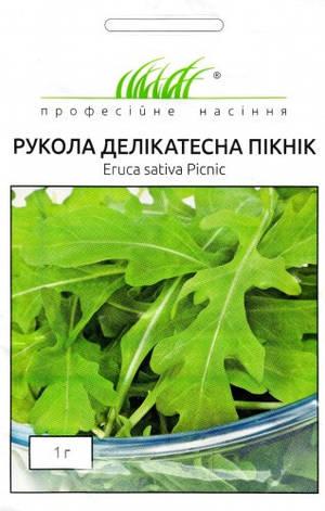 Семена салата Руккола 1 г, фото 2